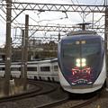 Photos: _R8A2066_SILKY シティライナー(成田山開運号)