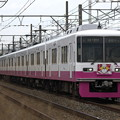 Photos: _R8A2148_SILKY 新京成8800系 謹賀新年ヘッドマークつき