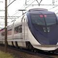 2175 京成電鉄 AE形 『モーニングライナー』