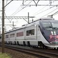 2197 京成AE形 シティーライナー『成田山開運号』