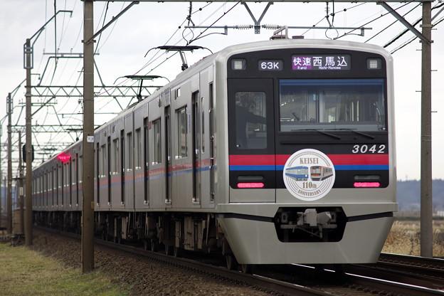 2209 京成電鉄3000形