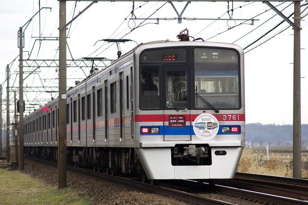 2195 京成電鉄3700形