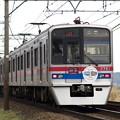 Photos: 2195 京成電鉄3700形