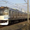 Photos: 2216 E217系