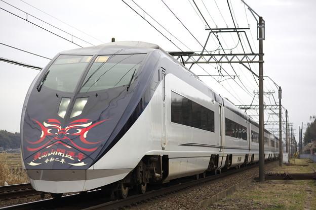 2325 京成AE形 シティーライナー『成田山開運号』