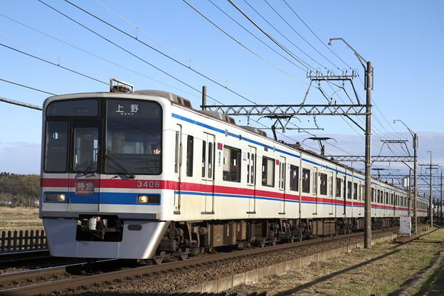 1704 京成3400形