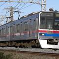 Photos: 1746 京成3700形