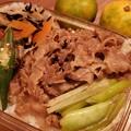 豚味噌弁当