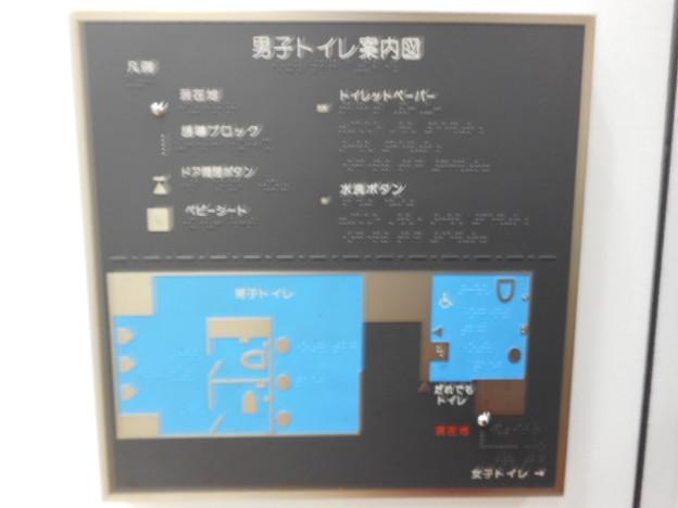 062品川シーサイド駅男性用トイレ案内図