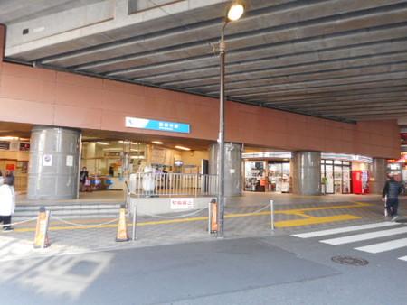 10-00 豪徳寺駅(駅番号:OH-10)