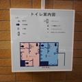 Photos: 25-02 鶴川駅トイレ案内図