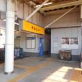 46-01 足柄駅(神奈川県)トイレ外観