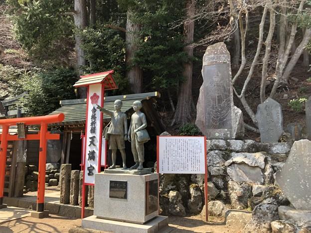4月_大山阿夫利神社 9