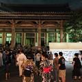 8月_東本願寺盆踊り 4