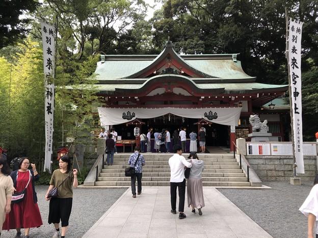 9月_来宮神社 1