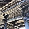 11月_筑波山神社 8