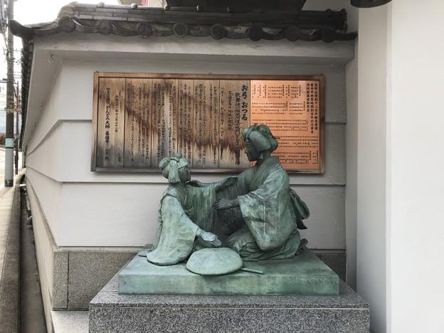 1月_善福寺 3