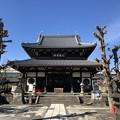Photos: 2月_弘福寺 1