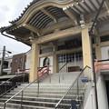 Photos: 2月_栄立寺 1