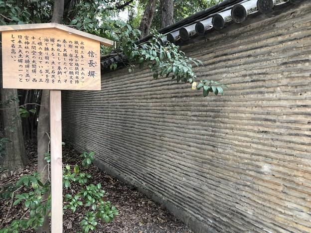 2月_熱田神宮 b