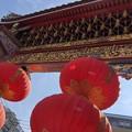 Photos: 2月_横浜関帝廟 3