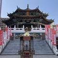 Photos: 2月_横浜媽祖廟 1