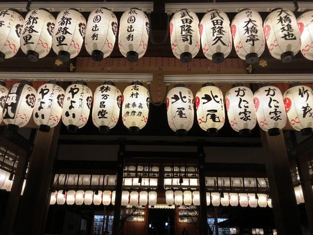 3月_八坂神社 4