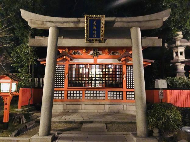 3月_八坂神社 6