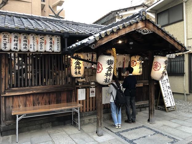 3月_御金神社 2