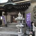 Photos: 1月_常光寺 2