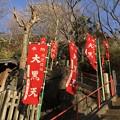 Photos: 1月_諏訪神社 3