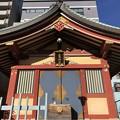 Photos: 1月_本社三島神社 1
