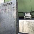 2月_野見宿禰神社 2
