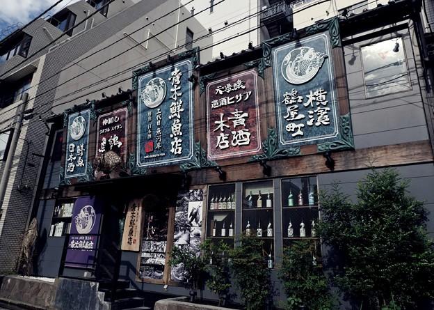 横浜さんぽ 気になる店・神奈川区鶴屋町
