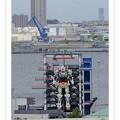 ガンダム、横浜に現る。(「マジンガーーーーZ、横浜に現る。」を訂正)