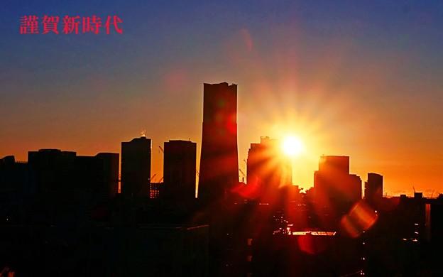 Photos: 新時代の夜明け。