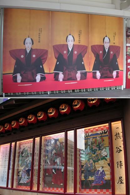 2/11 歌舞伎座 高麗屋三代 夜公演演目