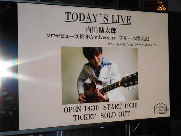 5/15 内田勘太郎ソロデビュー20周年Anniversaryライブ「ブルース漂流記」 eplusリビングルームカフェ&ダイニング