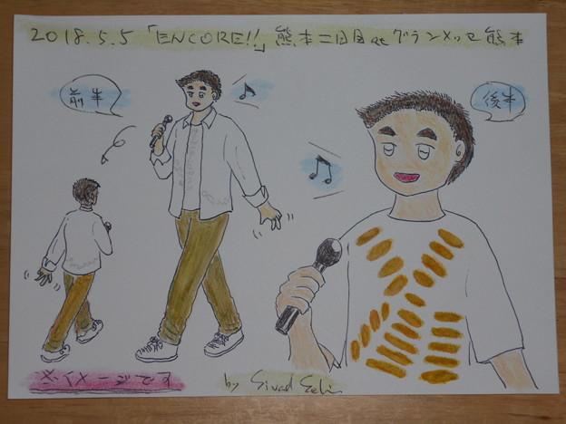 05/05 小田和正ツアー「ENCORE!!」熊本二日目 小田さん
