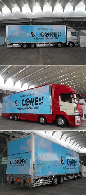 05/27 小田和正ツアー「ENCORE!!」郡山二日目 ツアートラック