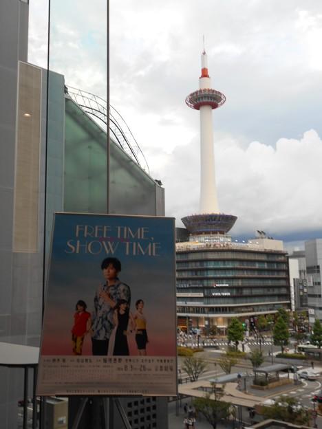 08/15 君の輝く夜に 京都タワー&ポスター 夕方