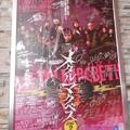 11/15 メタルマクベス disc2 サイン入りポスター