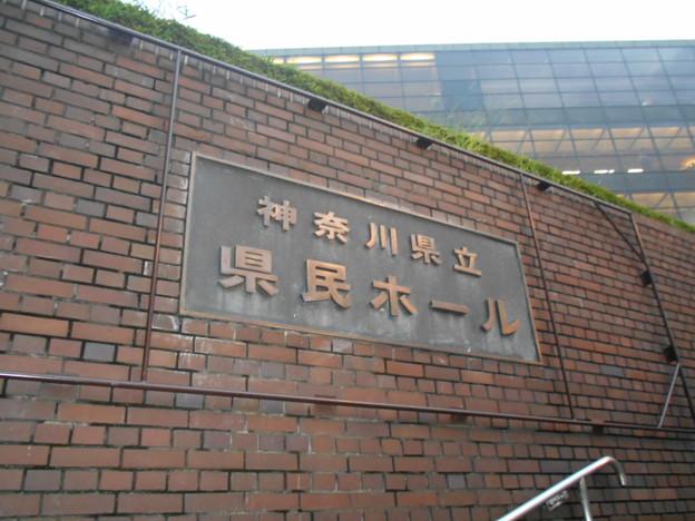 0903-山下達郎-横浜-会場