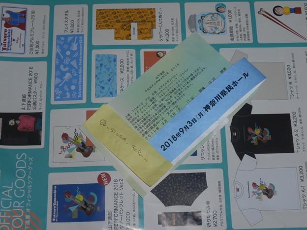 0903-山下達郎-横浜-リストバンド