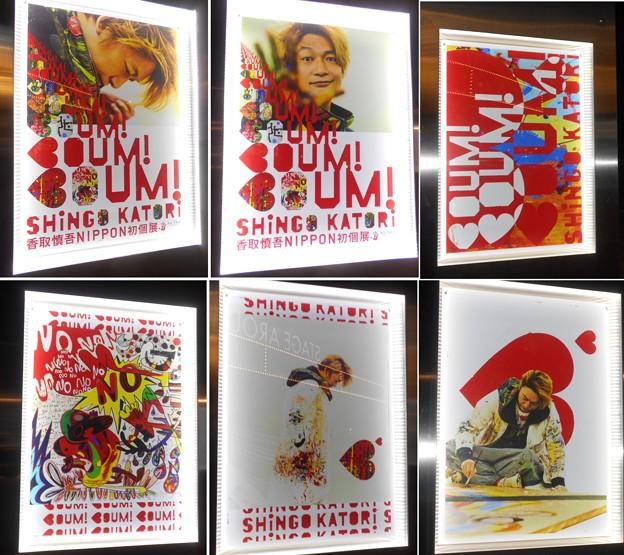 03/20 BOUM!BOUM!BOUM! ポスター