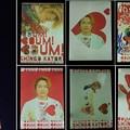 03/26 BOUM!BOUM!BOUM! 会場ポスター
