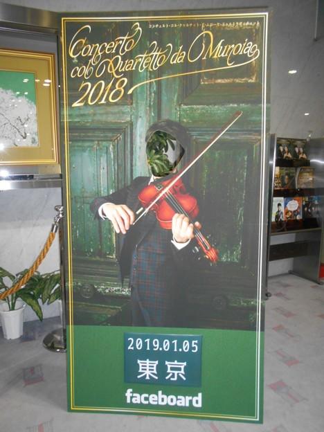 01/05 KAN弦楽カルテット かつしか 顔出しパネル