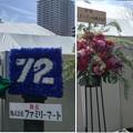 0310 NAKAMAtoMEETING vol1 仙台 お花