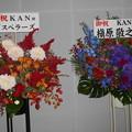 Photos: 1122-KAN-BandLive2019-東京-お花