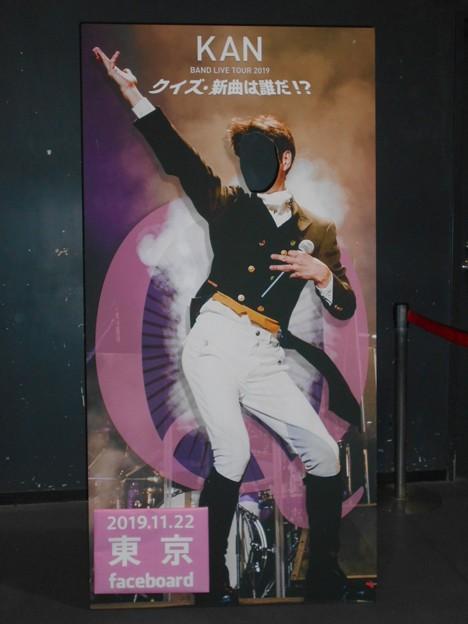 Photos: 1122-KAN-BandLive2019-東京-顔出しパネル